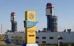 Одесский припортовый завод решили выставить на продажу