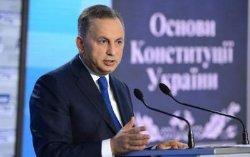 Оппозиция хочет столицу перенести в Канев