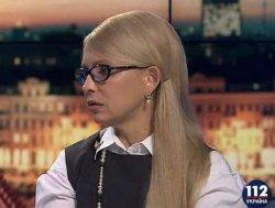Юлия Тимошенко снова сменила прическу