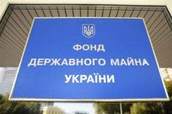 В «Киевпассервисе» выявлены серьезные финансовые нарушения