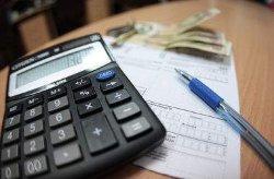 Могут ли дать субсидию, если есть банковский депозит