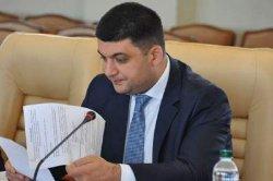 «Безвизовые законы» подписаны спикером парламента