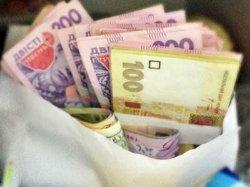 Украинцы назвали уровень достойной зарплаты