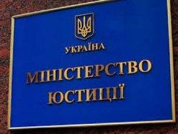 В Украине будет имущественный реестр госслужащих