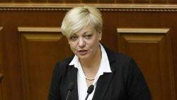 Гонтарева заявила о непричастности к выводу средств из «Дельта Банка»