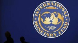 Кредиты МВФ станут для Украины дешевле