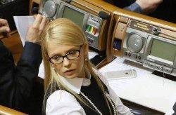 Тимошенко живет на одну зарплату