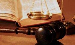 В Украине создан Комитет этики правосудия