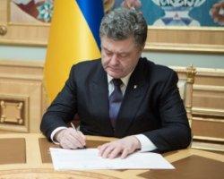 Порошенко підписав закон про статус представництва НАТО в Україні