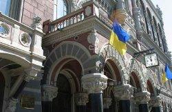НБУ не требовал блокировать банковские карты украинцев