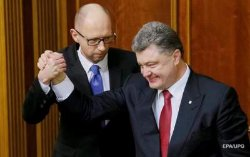Яценюк предложил Порошенко сформировать новый Кабмин