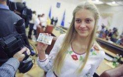 Запущен сервис проверки состояния изготовления ID-паспорта