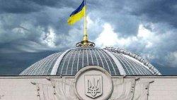 «Стратегическая семерка»: СМИ назвали имена людей, которые все решают в Украине