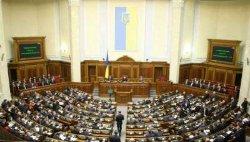 В Украине вступил в силу скандальный закон о «партийной диктатуре»