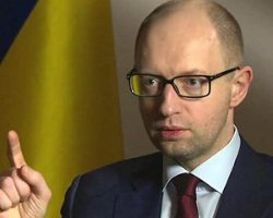 Яценюк розказав, коли готовий піти у відставку