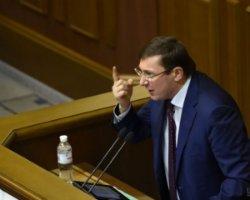 Луценко анонсував початок переговорів по новій коаліції