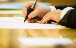 Порошенко утвердил своих членов комиссии в Госбюро расследований