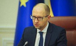 Нужно продать на открытом аукционе 1 млн га государственной земли, - Яценюк