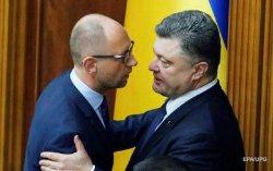 Яценюк рассказал, кого считает виновным в политическом кризисе