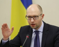 Уряд юридично є повністю легітимним та продовжує працювати - Яценюк