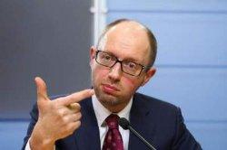 Яценюк готов уйти в отставку вместе со всем Кабмином, если так решит ВР