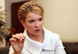 Сколько заработала Тимошенко в прошлом году