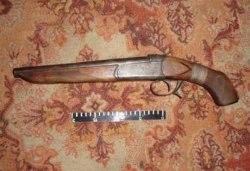Черкасская область: бандиты впритык расстреляли женщину