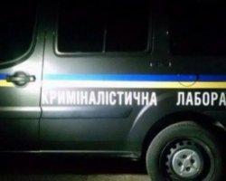 У київському офісі вибухнули принесені кур'єром квіти