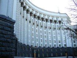 Кабмин внес изменения в пакет «безвизовых законов»