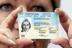 Записаться на получение паспорта теперь можно онлайн