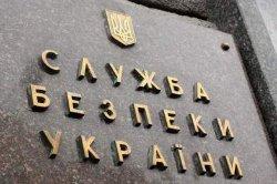 Запорожье: здание СБУ обыскивает военная прокуратура