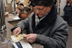 Украинцам проиндексируют зарплаты и пенсии