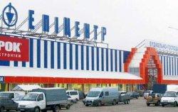 В Харькове «заминировали» два гипермаркета