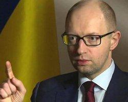 Яценюк анонсував прозору приватизацію