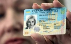 Молодые украинцы активно оформляют новые пластиковые паспорта