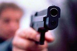 ЧП в Киеве: стали известны новые подробности стрельбы в подростка