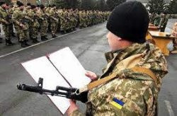 С 1 апреля в Украине стартует призыв на срочную военную службу