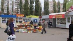 В список демонтажа столичных МАФов попал магазин «Рошен»