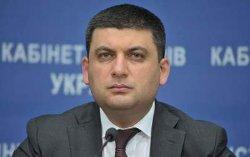 БПП выдвинула кандидатуру Гройсмана на пост премьера