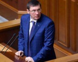 Луценко подякував Шокіну і вказав на причини провалу реформи