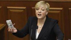 У НАБУ передали заяву на Гонтареву через злочинну змову з Януковичем і Курченком