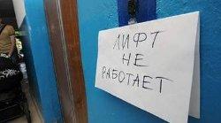 Стали известны подробности гибели малыша в шахте лифта Одессы