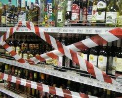 Депутати хочуть заборонити продаж алкоголю вночі