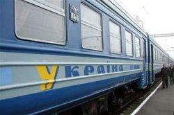 В Укрзализныце назвали маршруты дополнительных поездов на майские праздники