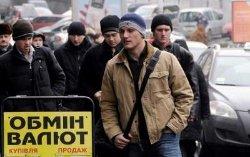 В нелегальных обменниках Киева изъяли три миллиона гривен