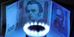Украинцы могут остаться без льгот на газ