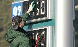 Стали известны новые цены на бензин