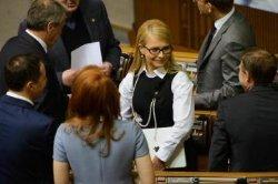 Юлия Тимошенко опровергла слухи о выдвижении новых условий для парламентской коалиции