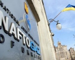 Нафтогаз готовий заплатити 20 млн грн за рекламу закордоном