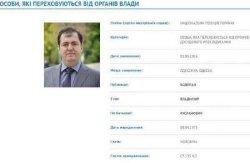 МВД ищет сына экс-мэра Одессы по делу о пожаре в Доме профсоюзов